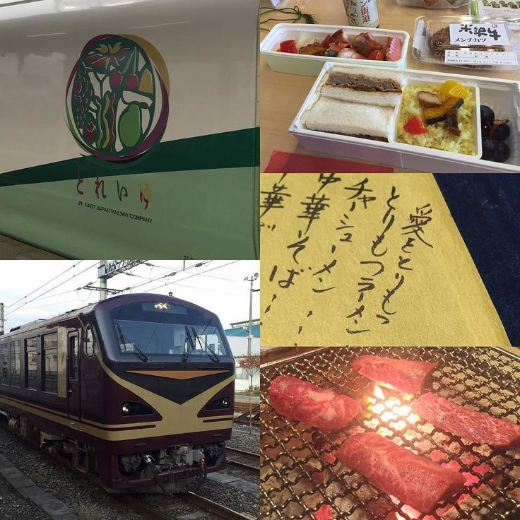 ブランド牛と観光列車を堪能するツアーの二日目は朝からとれいゆでお弁当をいただき新庄で乗り換えの待ち時間に愛をとりもつラーメンみのりに乗り換えて仙台で仙台牛の焼き肉をいただきました
