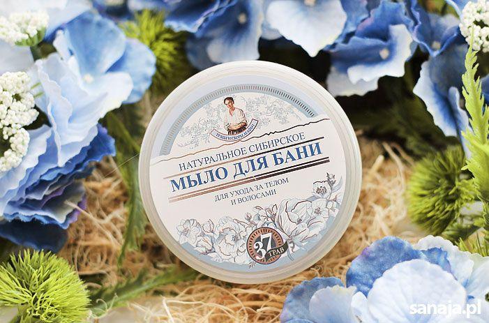 Intensywnie odżywia, oczyszcza, wygładza zmarszczki i regeneruje. Doskonale przy tym nawilża skórę i działa antybakteryjnie. Właśnie tak działa naturalne syberyjskie białe mydło marki Receptury Babuszki Agafii.