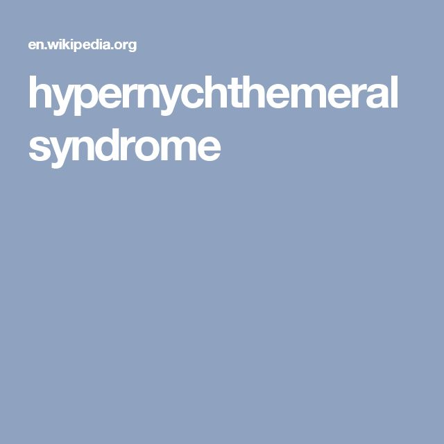 hypernychthemeral syndrome