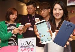 'LG 스마트폰을 써본 건 이번이 처음'