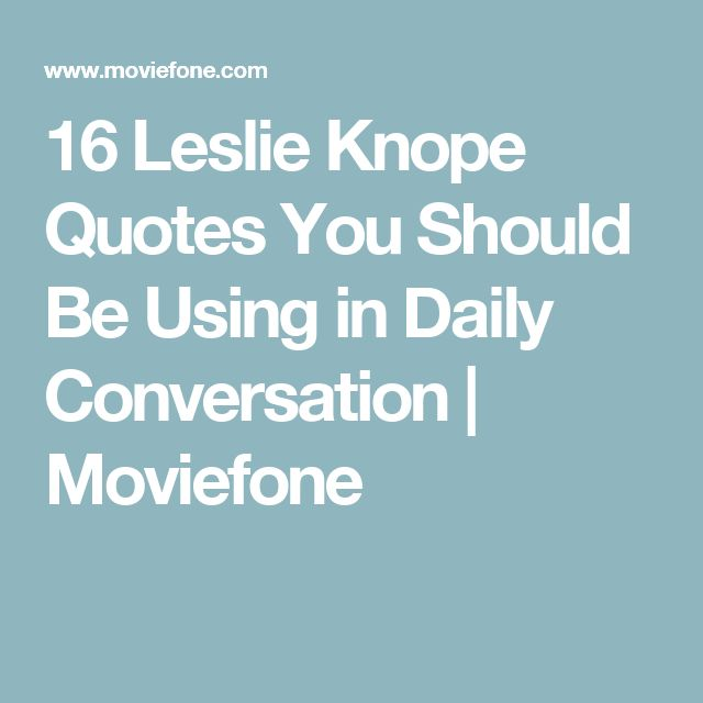 16 Leslie Knope Quotes You Should Be Using in Daily Conversation | Moviefone