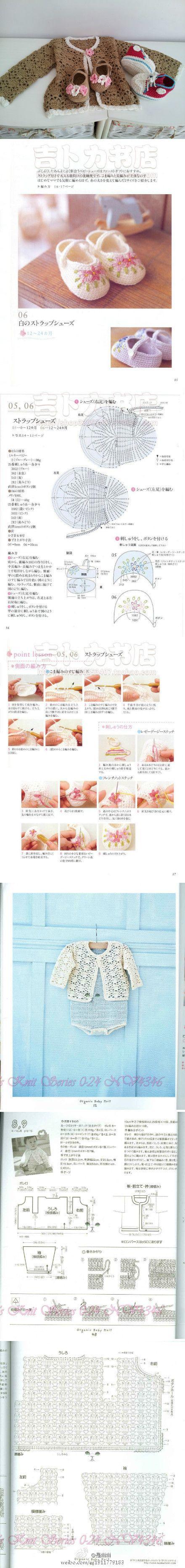 Crochet para bebes sur pinterest b 233 b 233 crochet b 233 b 233 et crochet