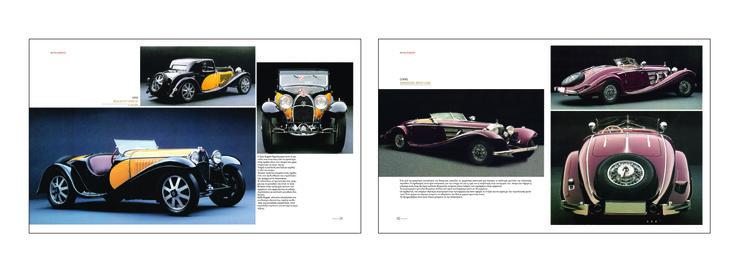 """by Argiro Stavrakou, year 2007, """"Men's View"""" Magazine random spreads."""