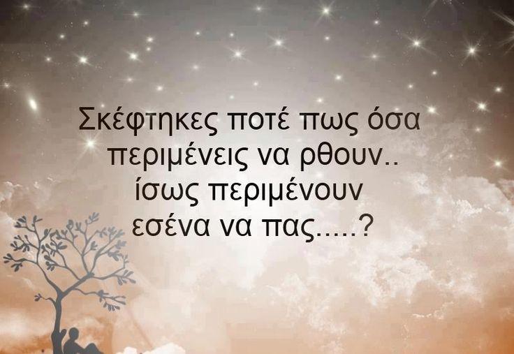 Think..