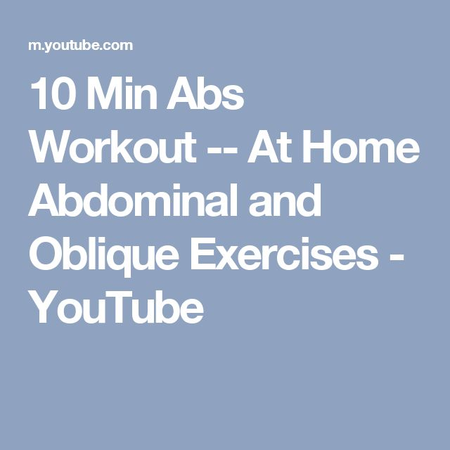 10 Min Abs Workout -- At Home Abdominal and Oblique Exercises - YouTube