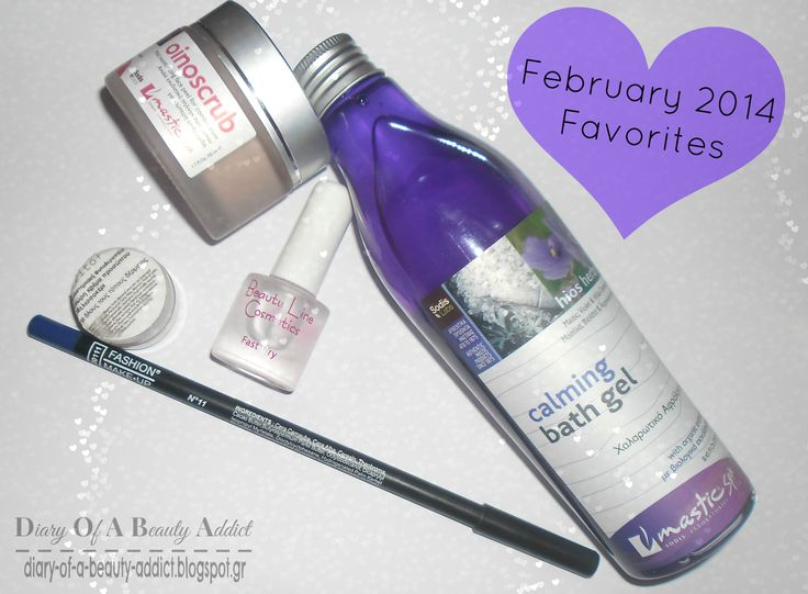 February Favorites {2014}