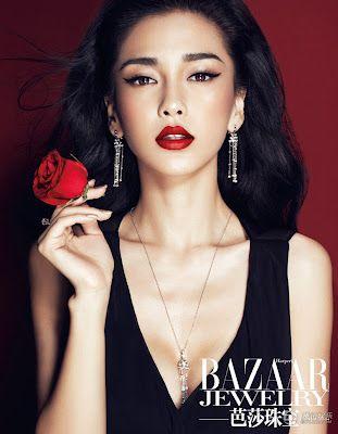 """Angelababy Covers """"Bazaar Jewelry"""""""