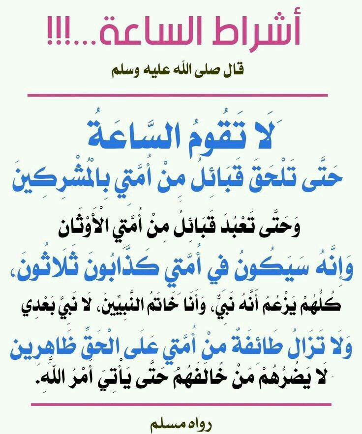 Pin By Akila On شيباني In 2020 Islamic Phrases Islamic Quotes Quran Islamic Quotes