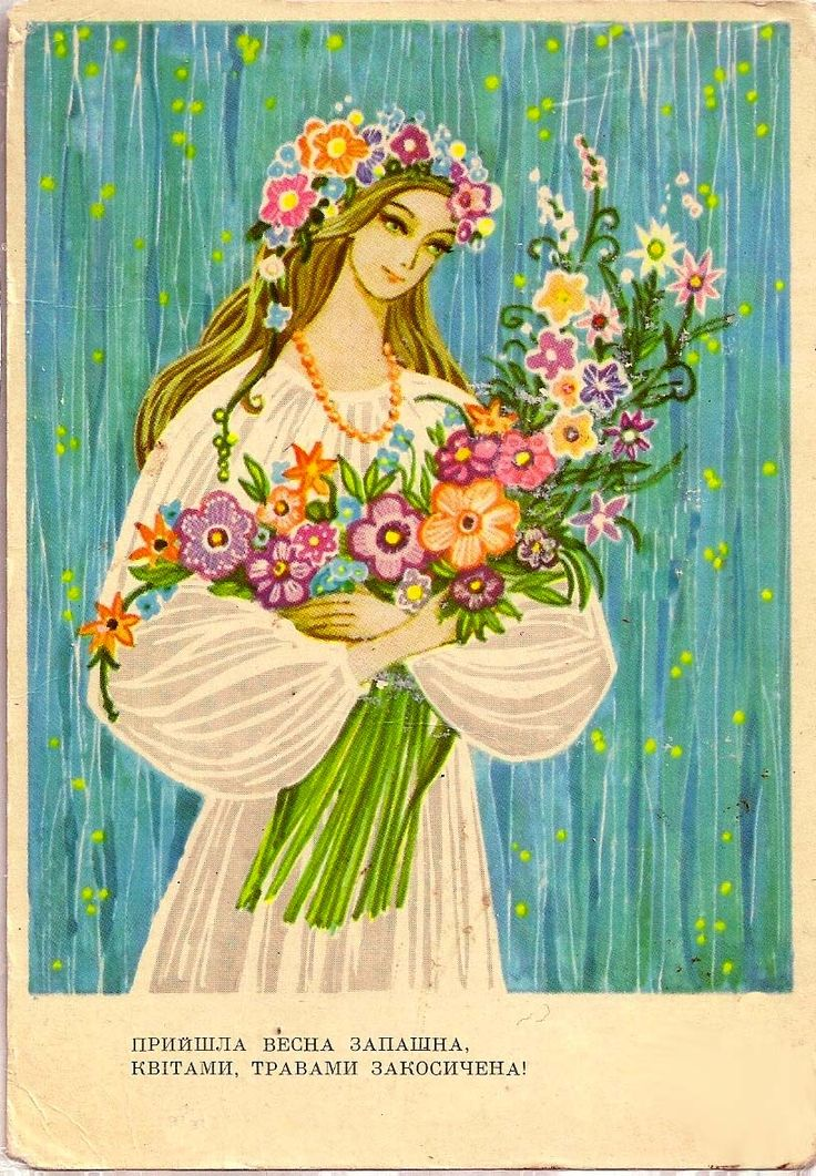 Soviet illustration from 1972- Russian lady holding posy