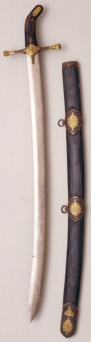 Ottoman kilij (sabre), about 1560, the blade probably Syrian, about 1500. The Royal Armouries at Leeds.