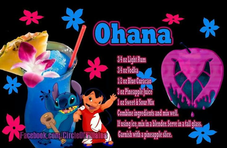 Ohana. Disney theme drinks