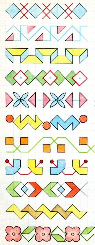 672 best scuola cornicette images on pinterest for Zentangle per bambini