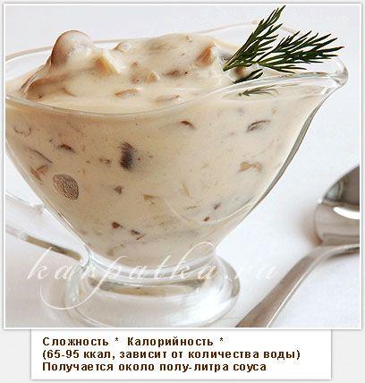 грибной соус, грибы, шампиньоны