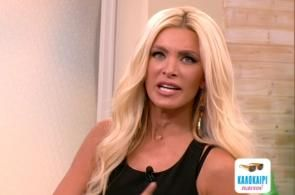 Enter-TV   Lifestyle και showbiz: Gossip, αποκλειστικά νέα, βίντεο κ.ά!   EnterTv.gr