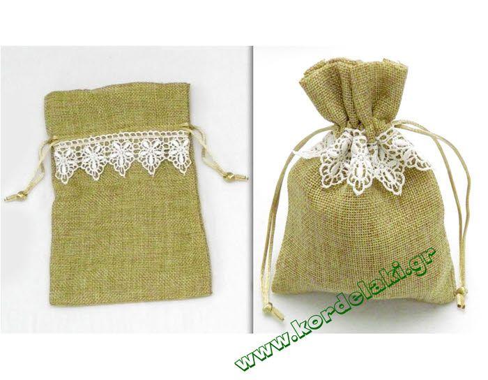 Πουγκί καμβάς με δαντέλα για μπομπονιέρες γάμου και βάπτισης