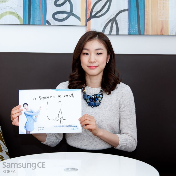 This is Our Queen! This Yuna Kim!