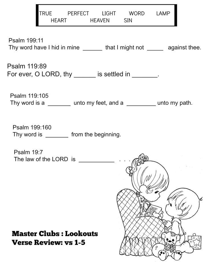 Verse Review verses 1-5 Master Clubs Lookouts Bible verse ...