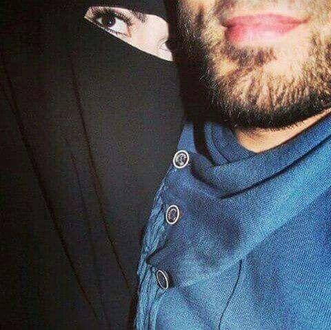 You and me together bismillah