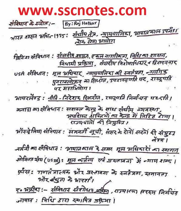 In pdf hindi articles constitution indian