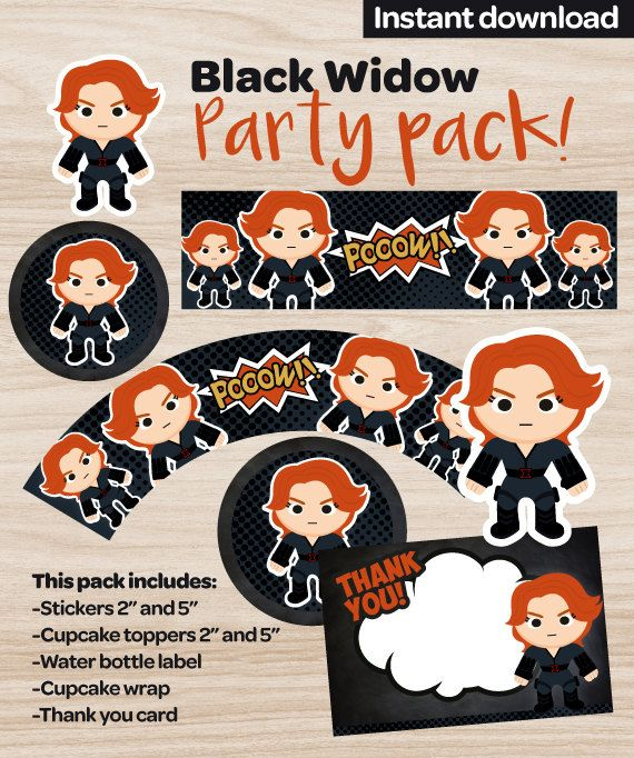 Black Widow Party package Avengers birthday by PrinterFairy