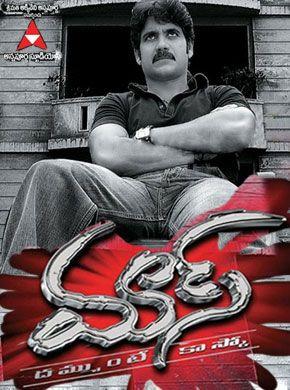 Mass Telugu Movie Online - Akkineni Nagarjuna, Jyothika, Charmy Kaur, Prakash Raj, Raghuvaran and Sunil. Directed by Raghava Lawrence. Music by Devi Sri Prasad. 2004 [U/A] ENGLISH SUBTITLE