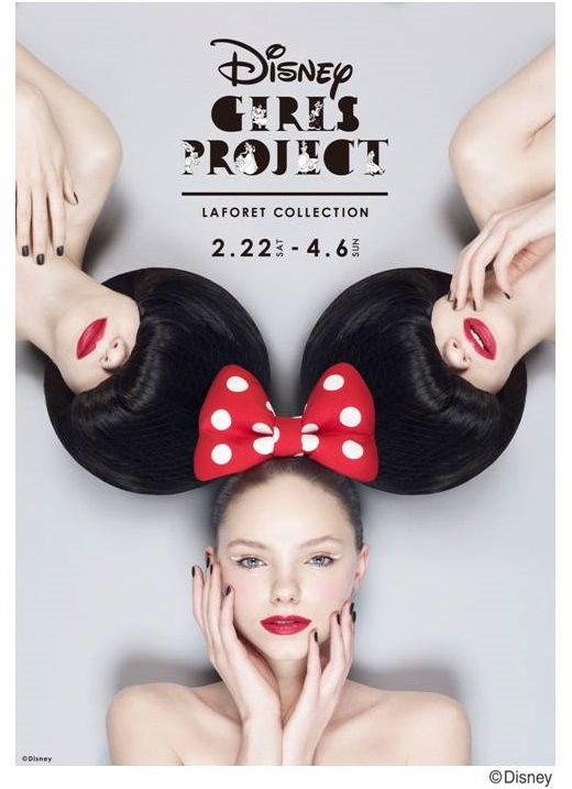 Girls Projects by Disney