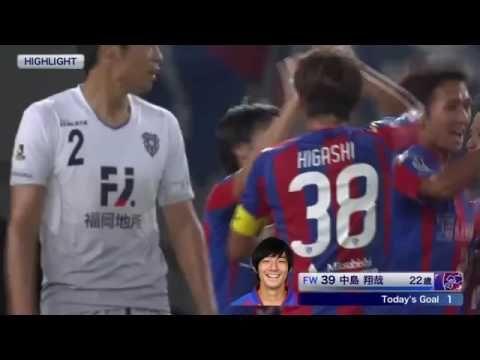 FC Tokyo vs Avispa Fukuoka - http://www.footballreplay.net/football/2016/08/31/fc-tokyo-vs-avispa-fukuoka/