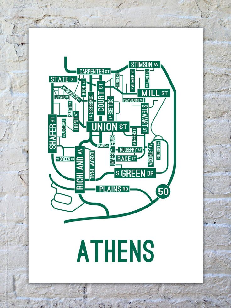"Athens, Ohio street map poster printed with environment-friendly ink on premium 80# cover stock paper. Paper color is ""Pure White"" and the ink is ""Emerald Green"". Print is 13"" x 19"". Looks great in a dorm room or office. Great gifts for college students. Ohio University Bobcats"