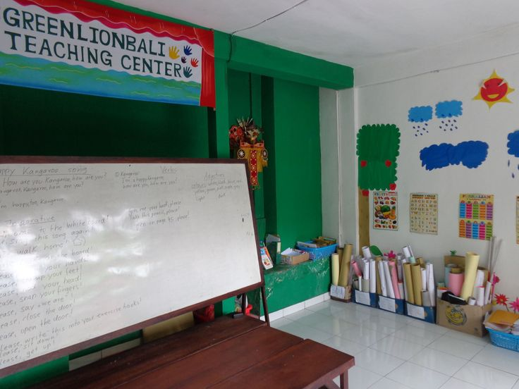 Teaching center  - Vrijwilligerswerk Bali