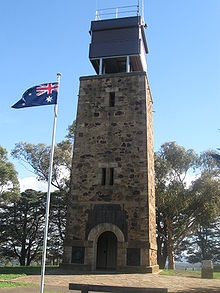 Kangaroo Ground Memorial Tower & Platform War Memorial Park, Eltham-Yarra Glen Road, about 800 metres north-east of general store, Kangaroo Ground