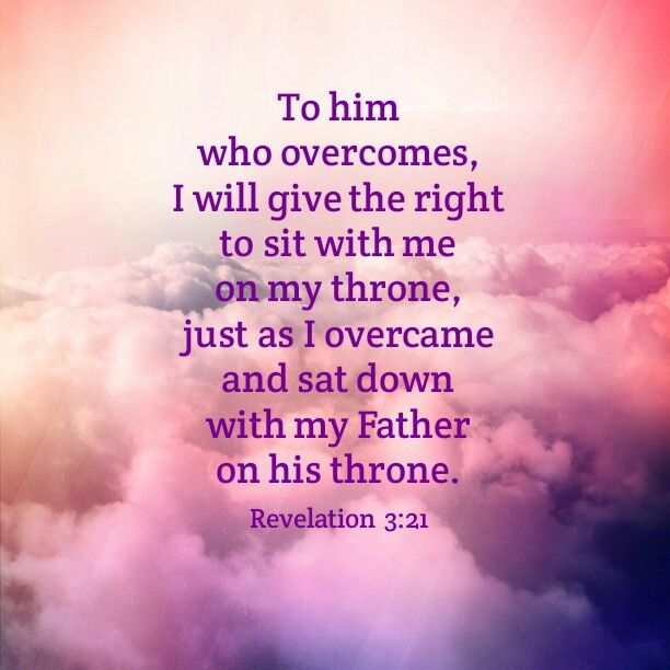 Rev 3:21: