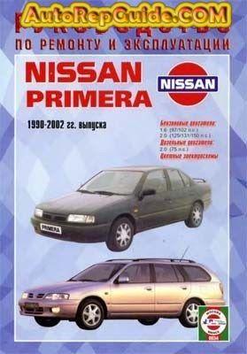 Download Free Nissan Primera 1990 To 2002 Workshop Manual Image By Autorepguide Com Nissan Primera Nissan Workshop