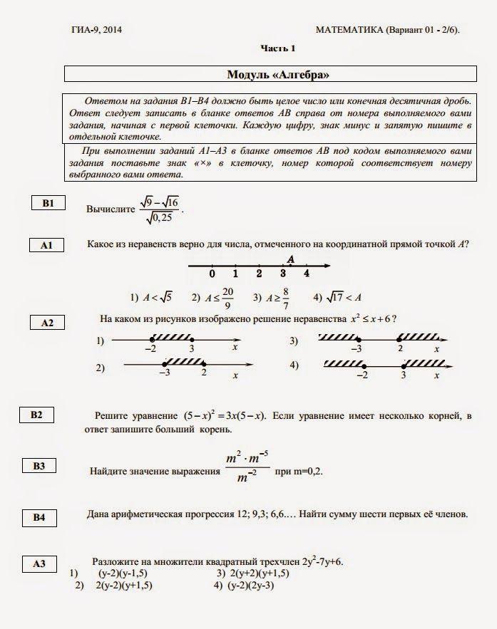 Экология животных 7 класс в.с.кучменко л.а.громова ответ на рабочую тетрадь номер