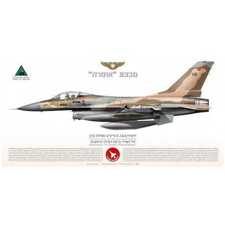 "Israeli Air Force 117th Squadron ""The First Jet Squadron""Osirak, Iraq. Operation ""Opera"" 07 June 1981 מבצע אופרהCallsign ""Izmel 3"" piloted by Doobi Yoffe"