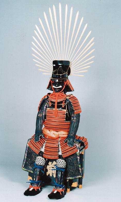 Toyotomi Hideyoshi's armor