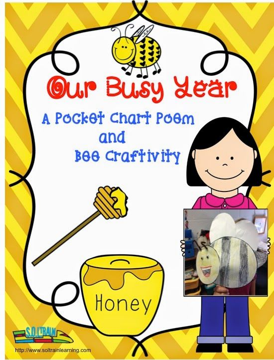 End Of The Year Poem With A Fun Bee Puppet That Can Be Used To Recite