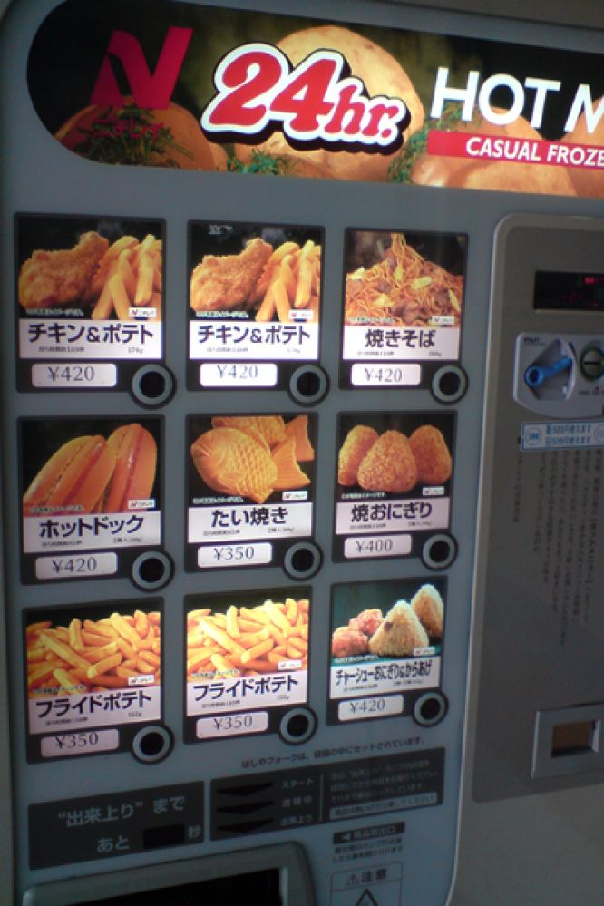 Fried Foods Vending Machine In Japan