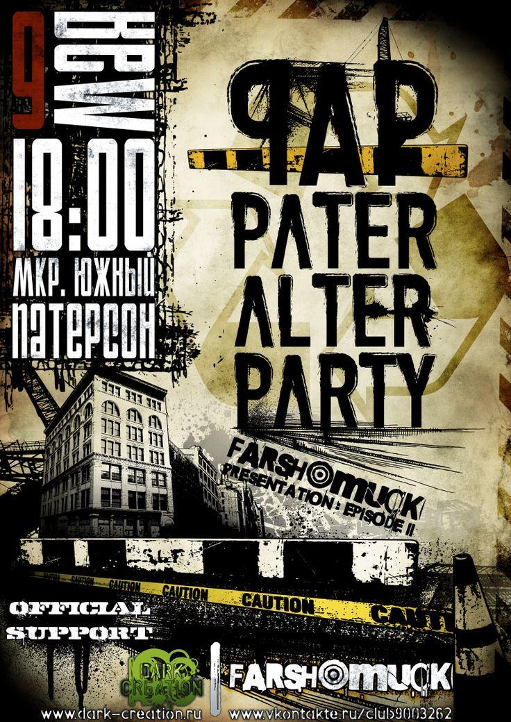 PAP (flyer/poster '09) #design #poster #brand #art