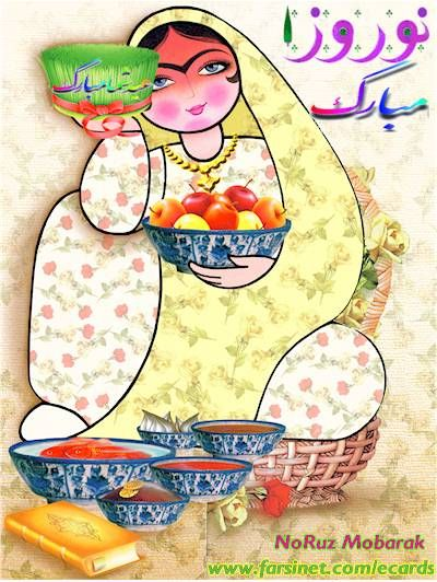 17 Best ideas about Iranian New Year – Persian Birthday Cards