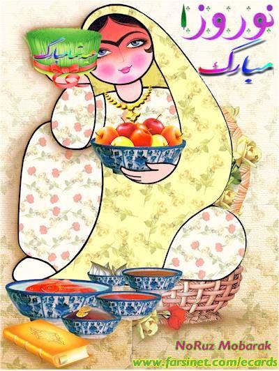 Top 20 Favorite Iranian New Year Greeting Cards at FarsiNet Iranian Farsi eCards NowRuz Greetings, كارت تبريك عيد نوروز, Persian New Year Greeting Cards, Nowruz Greeting Cards, Top 20 sent NoRuz Greetings by Gooya Art at FarsiNet, Persian New Year eCards for FarsiNet Visitors, NowRuz Persian Greetings, Ancient Art eCards for NoRuz, Farsi Greetings for NoRooz, NOWRUZ Persian Greetings, Iranian New Year ecards, Persian New Year Greetings, NoRooz Cards, NowRooz eCards, NoRooz Free Greeting…