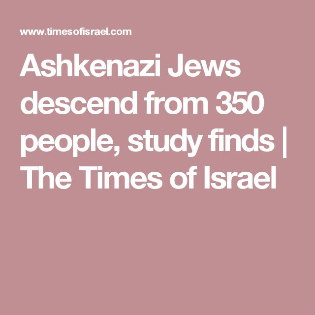 Ashkenazi Jews descend from 350 people, study finds | The Times of Israel