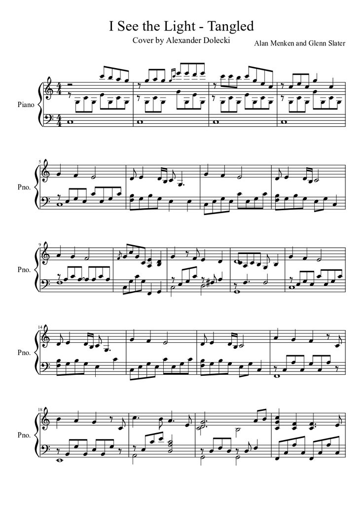 I See the Light(Tangled) - Piano Solo free sheet music.