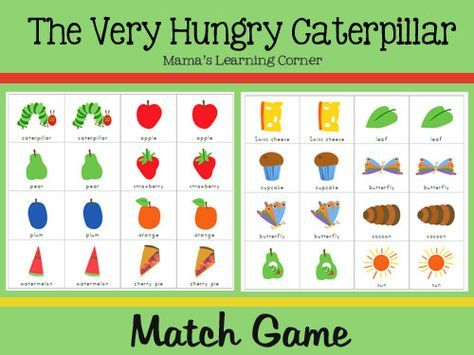 Download The Very Hungry Caterpillar match game to use with your Preschooler/Early Kindergartner. A great activity to complement the book!