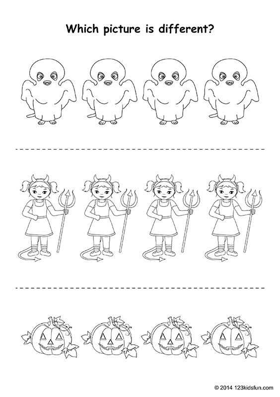 free halloween find the differences worksheet for kids halloween worksheet printables - Free Halloween Printables For Kids 2