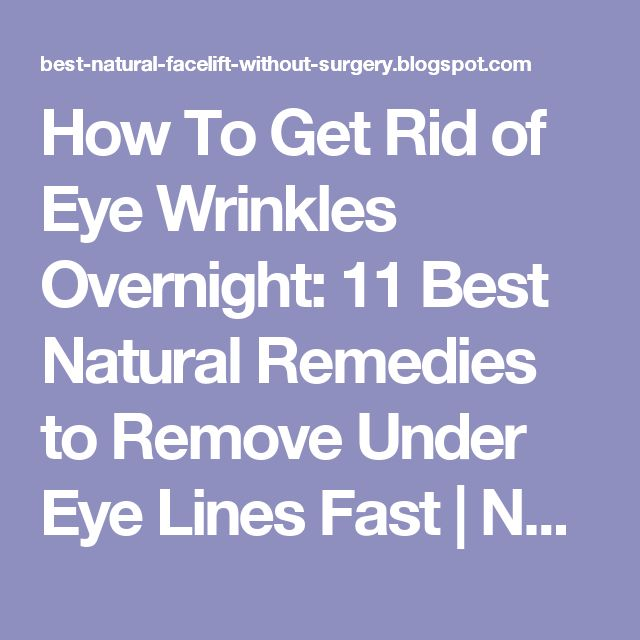 how to get rid of underwear lines on skin