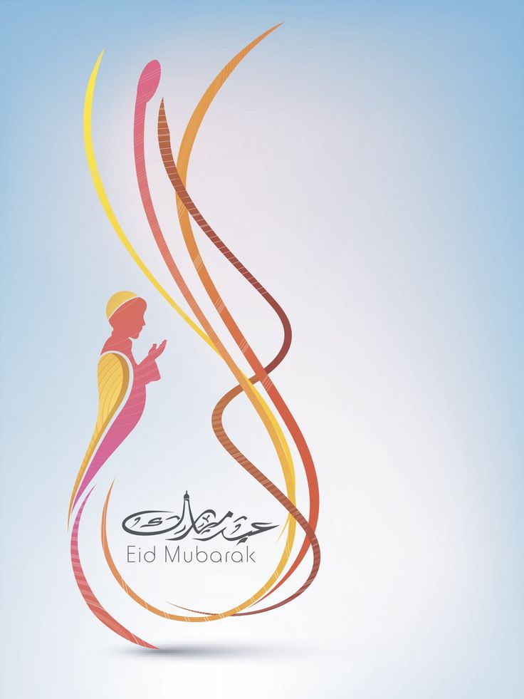 Eid al-Adha Photos HD, Eid Mubarak Picture