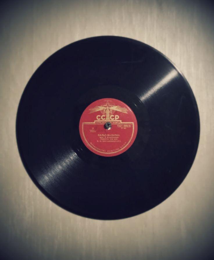 #hipster #vinyl #vintage