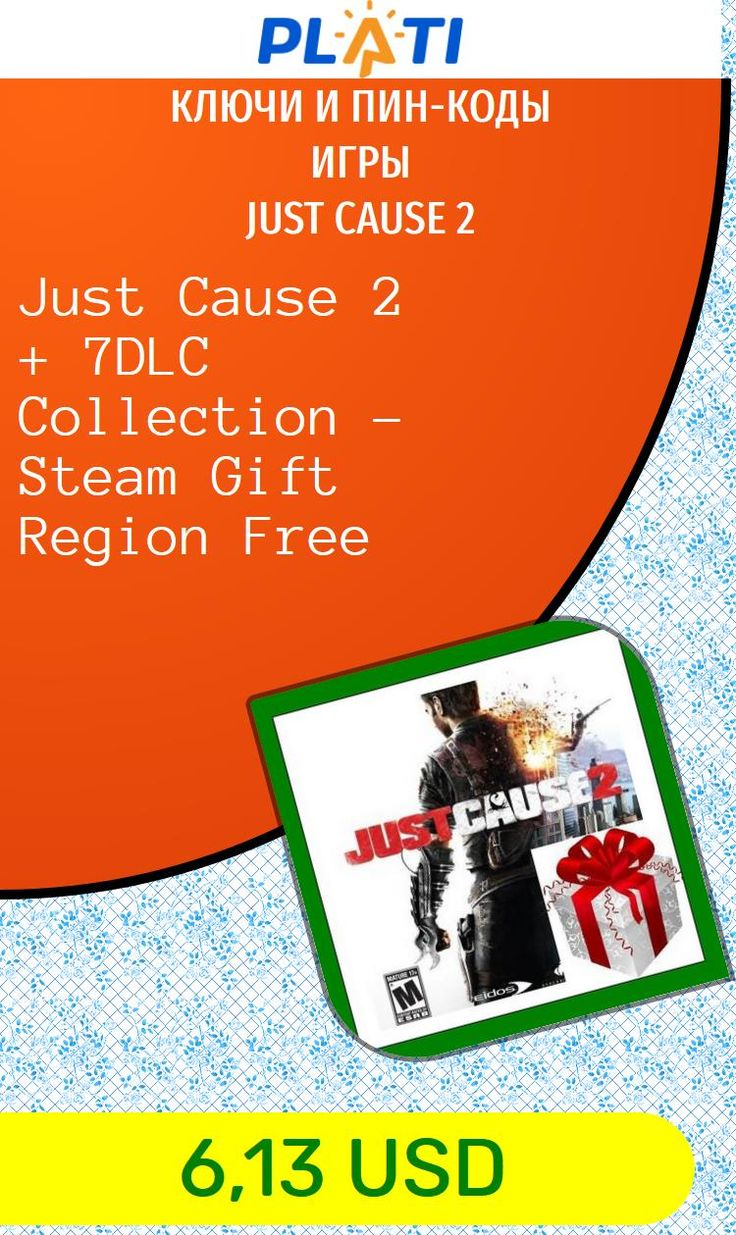Just Cause 2   7DLC Collection - Steam Gift Region Free Ключи и пин-коды Игры Just Cause 2