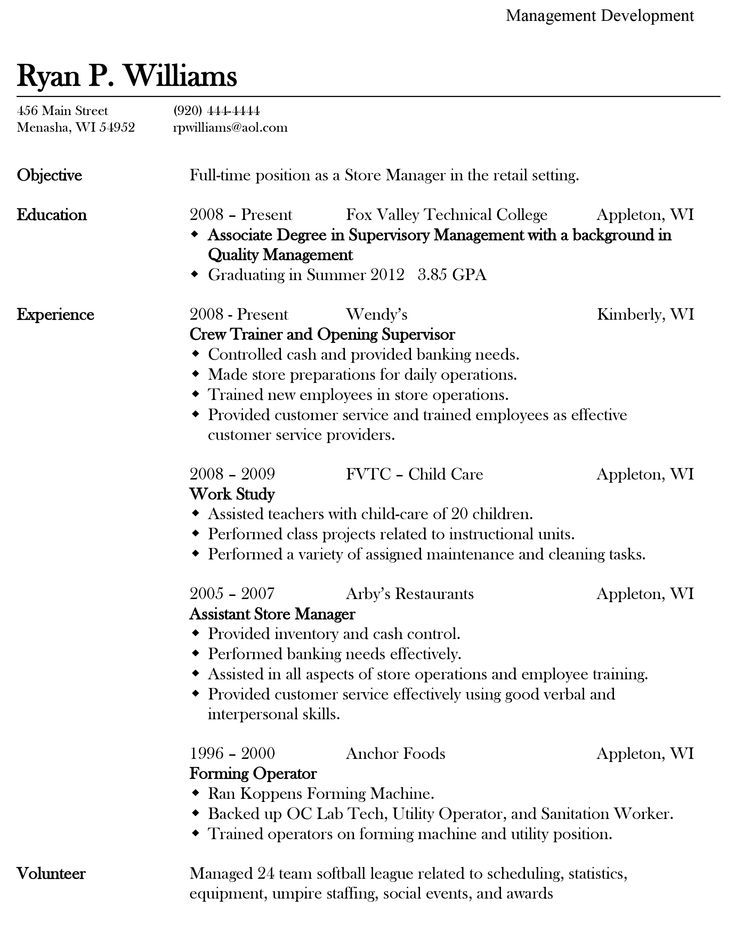 Resume Reference Template 8 Best My Employment Portfolio Images On Pinterest  Certificate