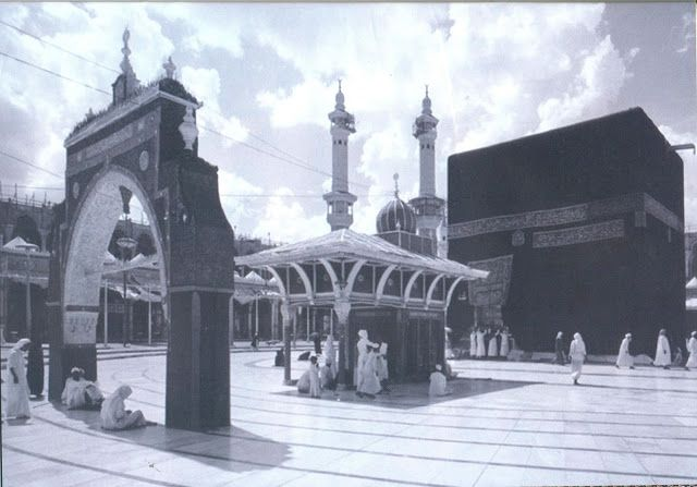 Dr. Iqbal Photo Collections: Makkah Madina old pictures